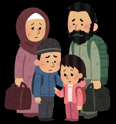 悲しそうな難民の家族