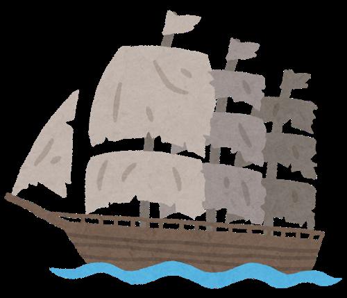 難破船のイラスト です